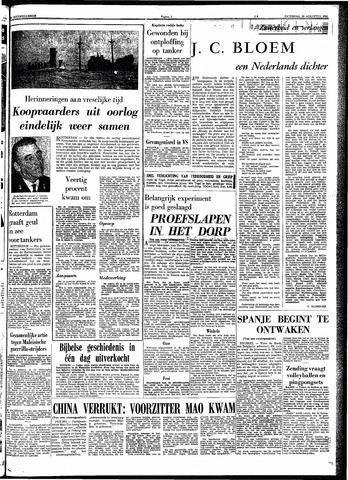 Trouw / De Rotterdammer 1966-08-13