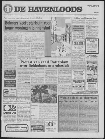 De Havenloods 1974-05-16