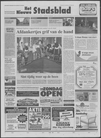 Het Nieuwe Stadsblad 2005-11-16
