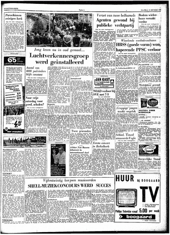 Trouw / De Rotterdammer 1962-10-22