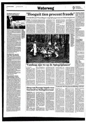 Rotterdamsch Nieuwsblad / Schiedamsche Courant / Rotterdams Dagblad / Waterweg / Algemeen Dagblad 1993-07-29
