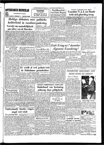Rotterdamsch Nieuwsblad / Schiedamsche Courant / Rotterdams Dagblad / Waterweg / Algemeen Dagblad 1966-11-24