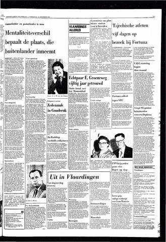 Rotterdamsch Nieuwsblad / Schiedamsche Courant / Rotterdams Dagblad / Waterweg / Algemeen Dagblad 1968-08-14