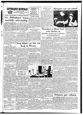 Rotterdamsch Nieuwsblad / Schiedamsche Courant / Rotterdams Dagblad / Waterweg / Algemeen Dagblad 1964-06-30