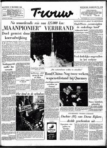 Trouw / De Rotterdammer 1958-10-13