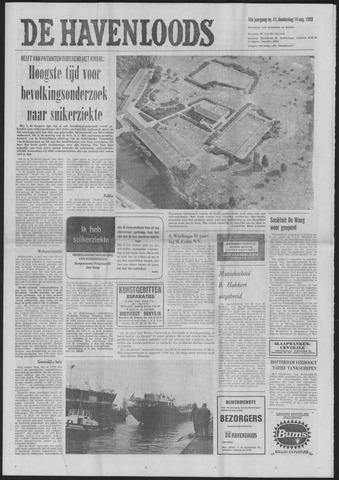 De Havenloods 1969-08-14