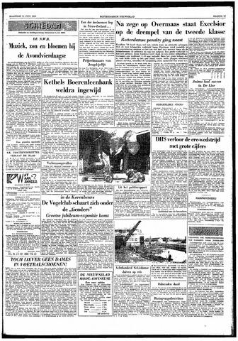 Rotterdamsch Nieuwsblad / Schiedamsche Courant / Rotterdams Dagblad / Waterweg / Algemeen Dagblad 1959-06-15