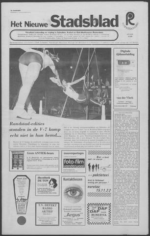 Het Nieuwe Stadsblad 1973-08-17