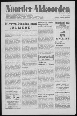 Noorder Akkoorden 1975-10-29