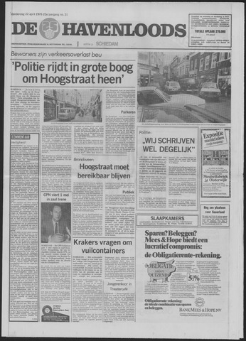 De Havenloods 1976-04-21