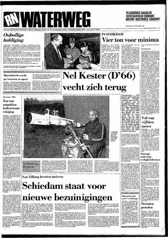 Rotterdamsch Nieuwsblad / Schiedamsche Courant / Rotterdams Dagblad / Waterweg / Algemeen Dagblad 1985-10-29