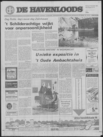 De Havenloods 1970-12-29