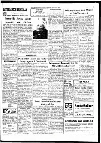 Rotterdamsch Nieuwsblad / Schiedamsche Courant / Rotterdams Dagblad / Waterweg / Algemeen Dagblad 1966-01-14