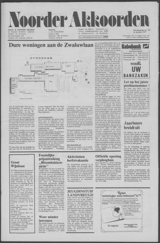 Noorder Akkoorden 1977-10-12