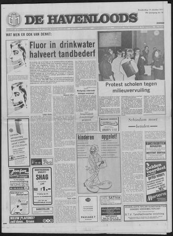 De Havenloods 1971-10-14