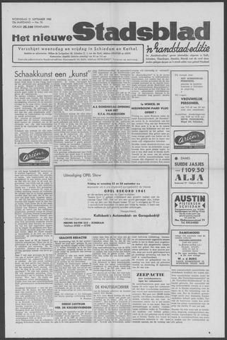 Het Nieuwe Stadsblad 1960-09-21