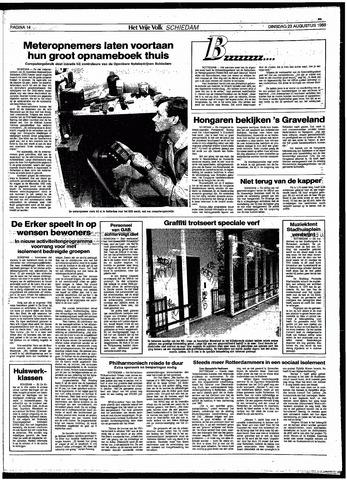 Het Vrije volk 1988-08-23