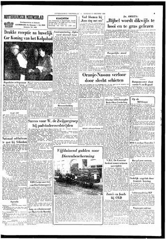 Rotterdamsch Nieuwsblad / Schiedamsche Courant / Rotterdams Dagblad / Waterweg / Algemeen Dagblad 1966-10-11