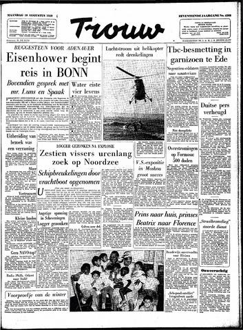 Trouw / De Rotterdammer 1959-08-10