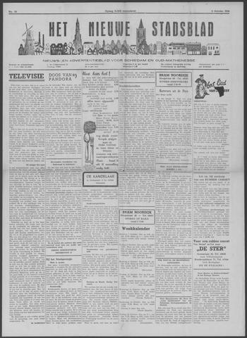 Het Nieuwe Stadsblad 1950-10-06