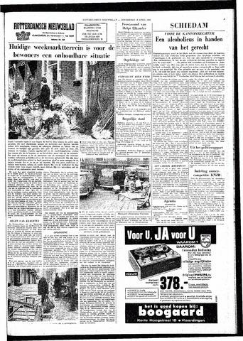Rotterdamsch Nieuwsblad / Schiedamsche Courant / Rotterdams Dagblad / Waterweg / Algemeen Dagblad 1964-04-16