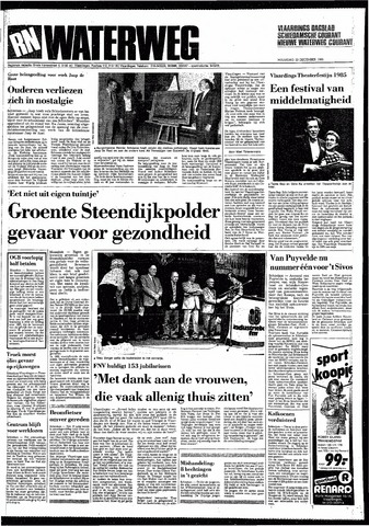 Rotterdamsch Nieuwsblad / Schiedamsche Courant / Rotterdams Dagblad / Waterweg / Algemeen Dagblad 1985-12-23