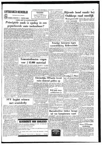 Rotterdamsch Nieuwsblad / Schiedamsche Courant / Rotterdams Dagblad / Waterweg / Algemeen Dagblad 1965-08-19