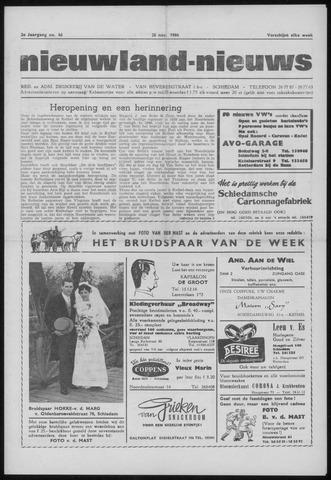 Nieuwland Nieuws 1964-11-26
