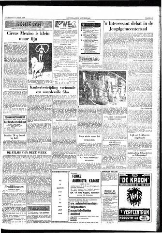 Rotterdamsch Nieuwsblad / Schiedamsche Courant / Rotterdams Dagblad / Waterweg / Algemeen Dagblad 1959-04-11