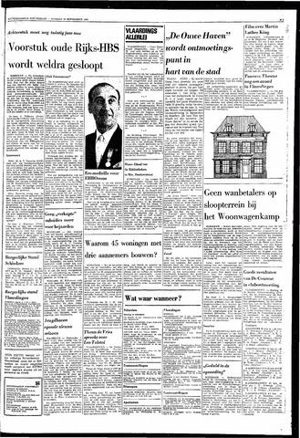 Rotterdamsch Nieuwsblad / Schiedamsche Courant / Rotterdams Dagblad / Waterweg / Algemeen Dagblad 1968-09-24