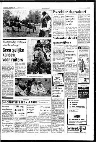 Het Vrije volk 1971-08-16