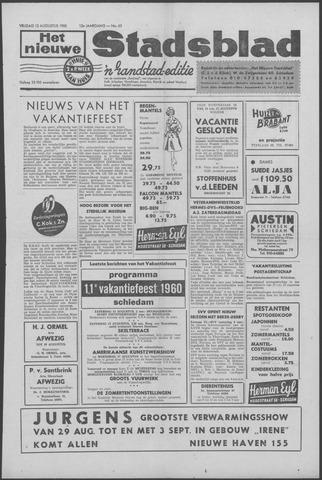 Het Nieuwe Stadsblad 1960-08-12