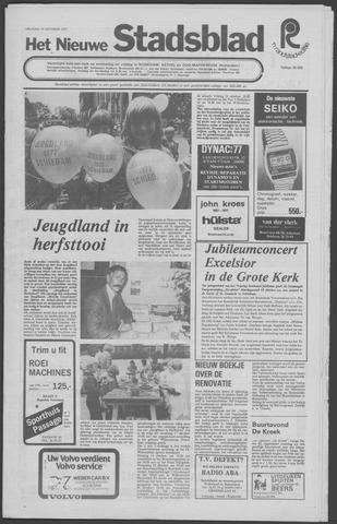 Het Nieuwe Stadsblad 1977-10-14