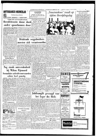 Rotterdamsch Nieuwsblad / Schiedamsche Courant / Rotterdams Dagblad / Waterweg / Algemeen Dagblad 1965-02-11