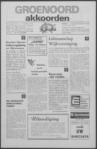 Groenoord Akkoorden 1972-08-30