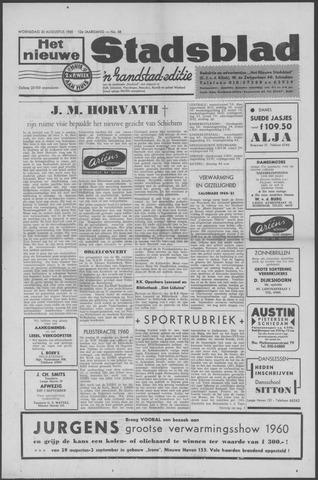 Het Nieuwe Stadsblad 1960-08-24