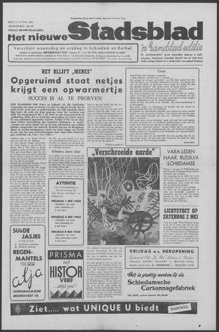 Het Nieuwe Stadsblad 1964-04-28