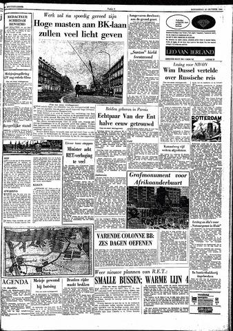 Trouw / De Rotterdammer 1964-10-15