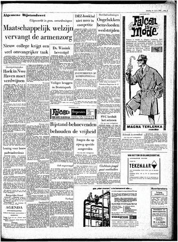 Rotterdamsch Parool / De Schiedammer 1964-04-21