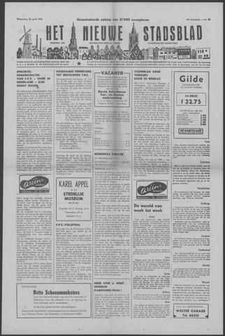 Het Nieuwe Stadsblad 1958-04-23