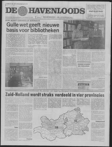 De Havenloods 1975-07-22