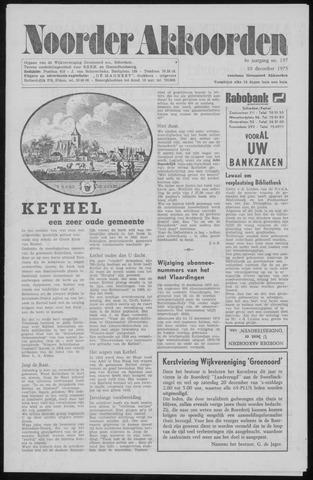 Noorder Akkoorden 1975-12-10