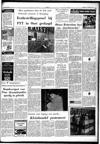 Trouw / De Rotterdammer 1969-08-19