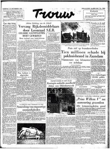 Trouw / De Rotterdammer 1954-10-15