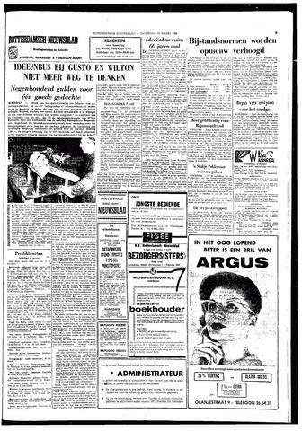 Rotterdamsch Nieuwsblad / Schiedamsche Courant / Rotterdams Dagblad / Waterweg / Algemeen Dagblad 1966-03-19