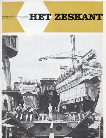 Het Zeskant 1970-03-01