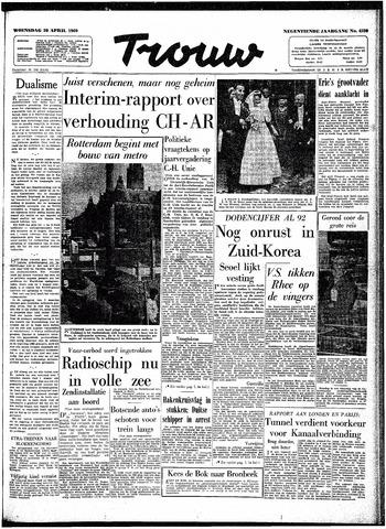 Trouw / De Rotterdammer 1960-04-20
