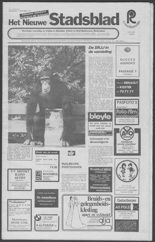 Het Nieuwe Stadsblad 1973-10-03