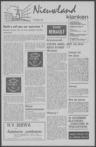 Nieuwland Klanken 1970-12-17