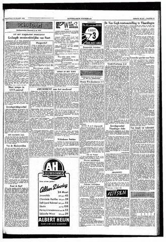 Rotterdamsch Nieuwsblad / Schiedamsche Courant / Rotterdams Dagblad / Waterweg / Algemeen Dagblad 1953-03-23